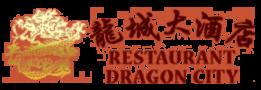 Restaurant Dragon City Randers
